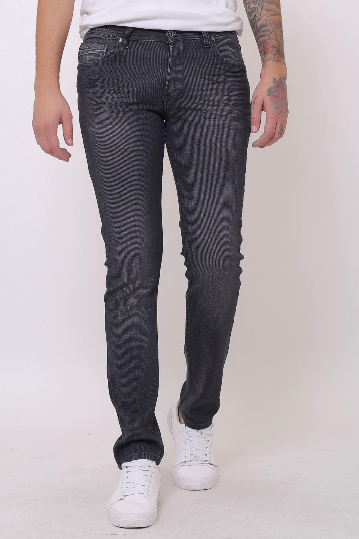 Yeni Armürlü Rodeo Fermuarlı Slim Fit Gri Erkek Pantolon